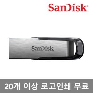 Z73 Ultra Flair 16GB USB 3.0 / 32GB / 64GB / 128GB
