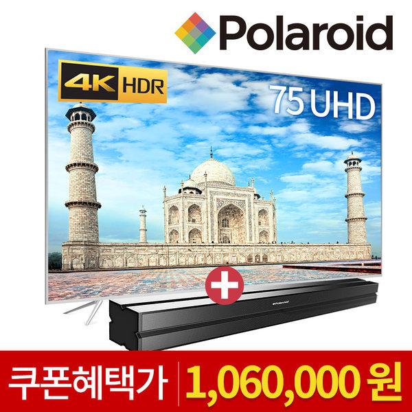 191cm(75) POL75U UHDTV IPS패널 HDR10 / USB 4K재생