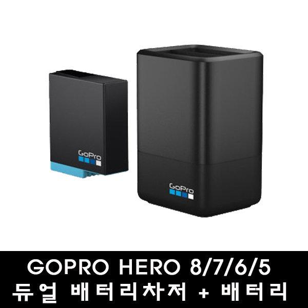 고프로 정품 듀얼충전기+배터리 HERO8 7 6  black_IP