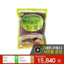 국산 적두(팥) 2kg /쿠폰가 15840원
