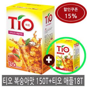 티오 아이스티 복숭아맛 150T/홍차/레몬 +애플18T(증)