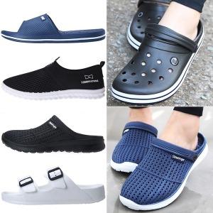 남성 여성 샌들/슬리퍼/아쿠아슈즈/여름/운동화/신발