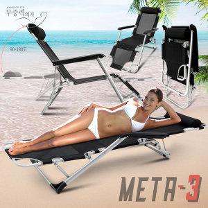 META3 캠핑의자 낚시의자 바베큐의자 야전침대 접이식