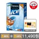 프렌치카페 커피믹스 아이스 110T + 믹스10T