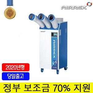 에어렉스 산업용에어컨 업소용 16평형 HSC-3270