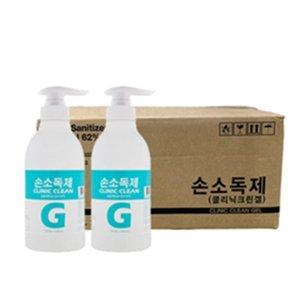 식약처허가의약외품 대용량 손소독제 500ml x 25개세트