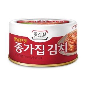 대상_종가집캔김치깔끔한맛_160G