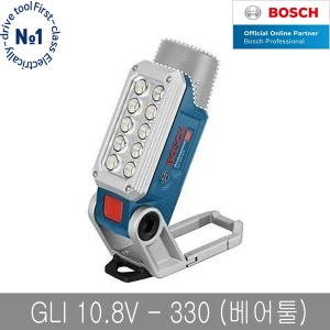 보쉬 GLI10.8V-330 베어툴 충전랜턴 LED 작업등 휴대