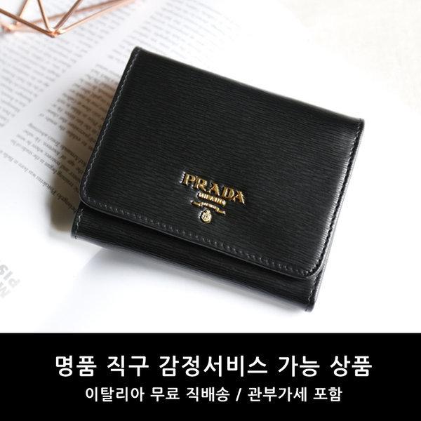 (명품직구) 비텔로 무브 삼단 반지갑 1MH176-2EZZ