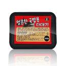 이경희국밥 추가구성 얼큰 다대기 100g / 6인분