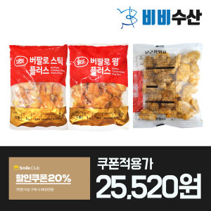 A급 사세 버팔로윙 1kg+버팔로봉 1kg +닭근위튀김 200g