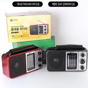 롯데 6밴드 단파라디오 핑키-260 AM FM SW USB SD인식