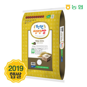 한결물산  2019년 햅쌀 특등급 완전미 추청 내수농협 청원생명쌀 20kg