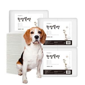 한장뚝딱 라이트 강아지 애견 패드 초대형 120매 72g