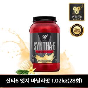 BSN 신타6 엣지 바닐라맛 프로틴 1.02kg X 1통(28회)