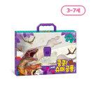빅 가방 퍼즐 쿵쿵 슈퍼 공룡 ㅣ41 53 63 73조각 퍼즐을 맞추며 사고력과 인내심이 UP