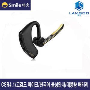 업그레이드 SL10 블루투스이어폰 골드 가성비 무선