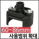 오일필터렌치 60~80 엔진오일 필터캡 휠타렌치 오일캡