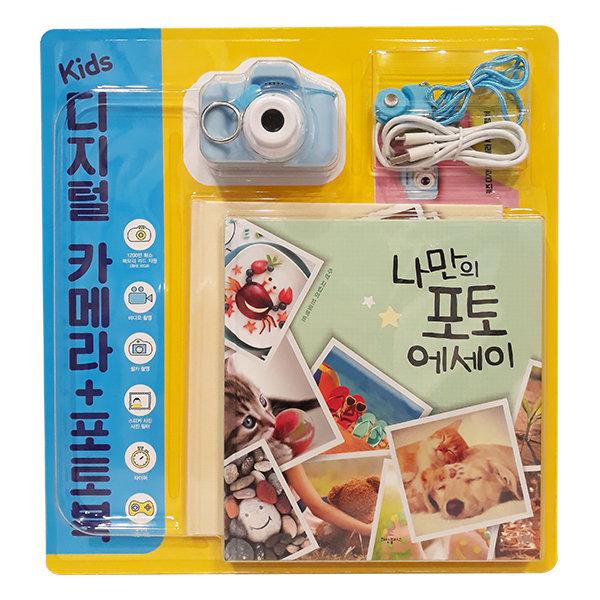 키즈 디지털카메라 + 포토북(블루) / 어린이카메라
