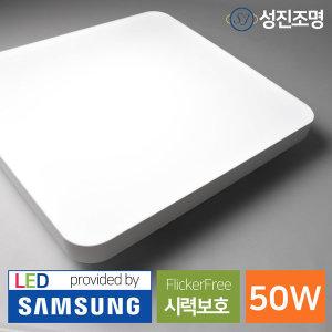 LED 방등 조명 50W / 시스템모던 made in KOREA