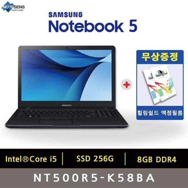 삼성노트북5 NT500R5Z-K58BA/I7무상변경 공식파트너