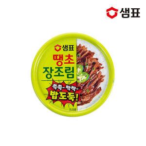 반찬 통조림 땡초  장조림 ( 국내산 돼지고기 ) 90g