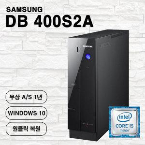 삼성 중고리퍼PC DB 400S2A I5-3470/8G/120G/WIN10