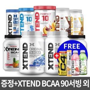 증정+ XTEND 엑스텐드 BCAA 외 프로틴 사과 포도 EAA