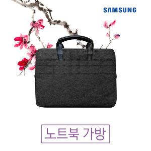 추가옵션_ 노트북 가방