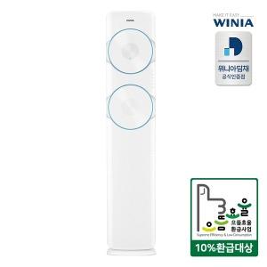 위니아 스탠드 에어컨 EPVS17CDET 서울기본설치포함