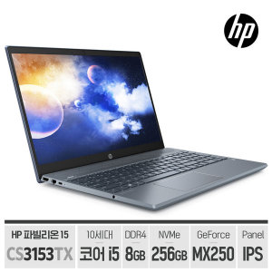 15-cs3153TX 노트북 i5/8G/256G NVMe/MX250 쿠폰가79만