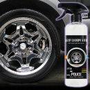 실리콘 타이어광택제 500ml/타이어코팅제/세차용품