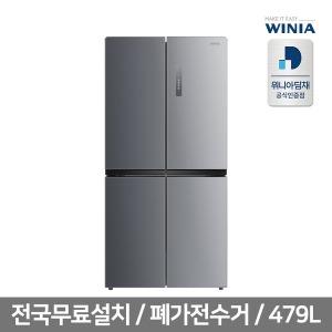 공식인증위니아  양문형중형냉장고 4도어 WRB480DMS//