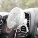 차량용 브릿지 LED 무드등 선풍기 송풍구형 화이트
