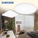 LED방등/조명/등기구 퓨어 원형/사각 방등 50W LG칩