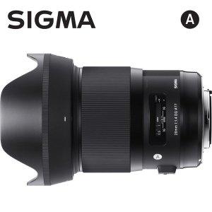 시그마 A 28mm F1.4 DG HSM (소니FE마운트/풀프레임포맷)