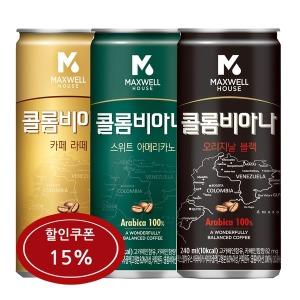 콜롬비아나 캔커피 240ml 30캔/카페라떼/할인 15%/bc