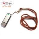 특수녹음기 20시간사용 소형USB형 US-V712 미니 (8GB)