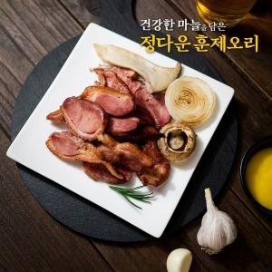 정다운 국내산 허브훈제오리+마늘훈제오리 5봉+5봉