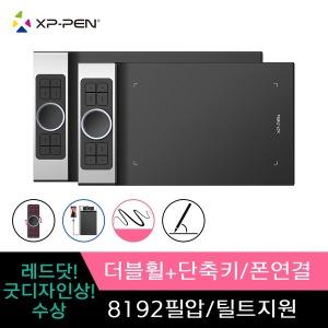 XP-Pen Deco Pro 틸트 지원 드로잉 타블렛 Medium