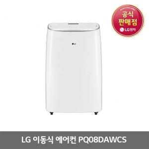 LG전자 LG이동식 에어컨 PQ08DAWCS 인버터 8평