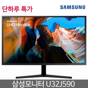 삼성 U32J590 UHD 4K 81CM 고해상도 모니터 단하루특가