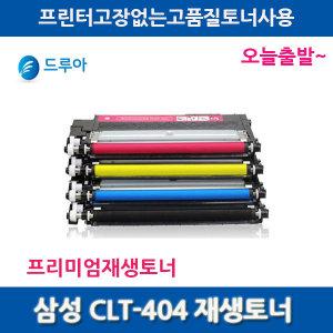 삼성  CLT-K404S 검정토너 D