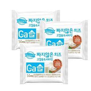 동원 덴마크 짜지않은치즈 고칼슘 비타민252gx3봉