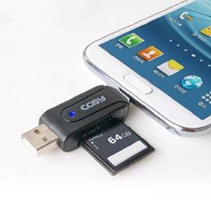 휴대폰 스마트폰 핸드폰 블랙박스 멀티 SD카드 리더기