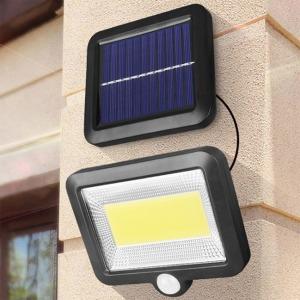 태양광 센서등 COB LED 조명 등 태양열 정원등 가로등