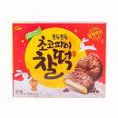 다과 탕비 간식 파이 찰떡파이 /258g
