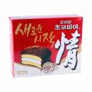 다과 탕비 간식 파이 초코파이 정/468g
