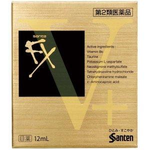 산텐 산테 FX V 브이 플러스 12m