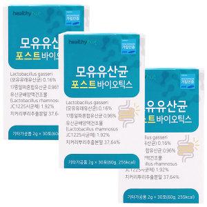 모유 유산균 포스트 프리 프로 신 바이오틱스 3박스